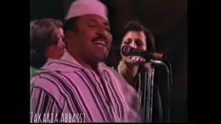 محمد كعير مسكين واشنو دنبو + الطناجي المراكشية + رقصة شعبية    mohamed guaair