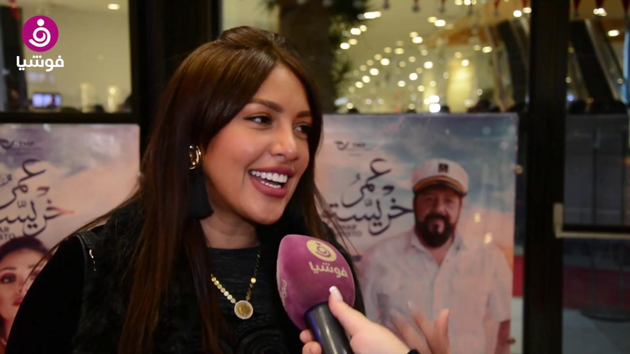 نرمين ماهر تساند محمد رمضان ضد بشرى.. ماذا قالت؟