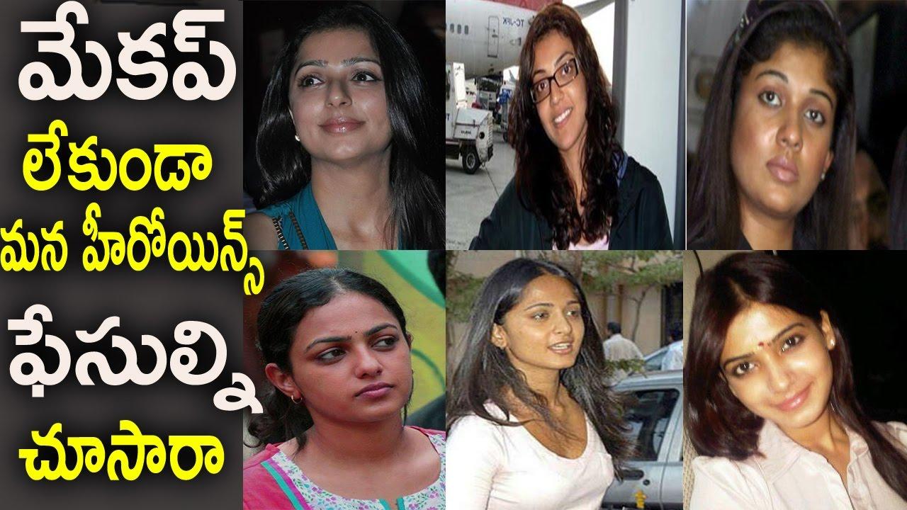 tollywood actresses without makeup | heroines without makeup | samantha |  anushka | kajal aggarwal