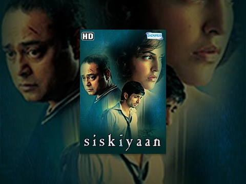 Siskiyaan{2005}(HD) Hindi Full Movie - Neha Dhupia, Sonu Sood - Superhit Movie- (With Eng Subtitles)