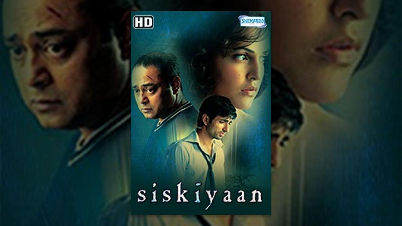 Download Siskiyaan{2005}(HD) Hindi Full Movie - Neha Dhupia, Sonu Sood - Superhit Movie- (With Eng Subtitles)