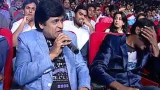 Ali Comedy On Nitin - Chinnadana Neekosam Audio Launch