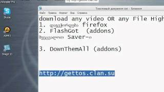Video Download any Video High Speed download MP3, 3GP, MP4, WEBM, AVI, FLV Agustus 2018
