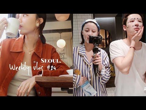 【🎁】WEEKLY VLOG 24 | 3 days in Seoul | 首尔美食攻略 & 逛街地图