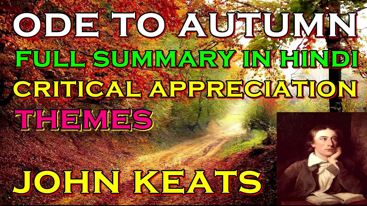 critical analysis of ode to autumn by john keats