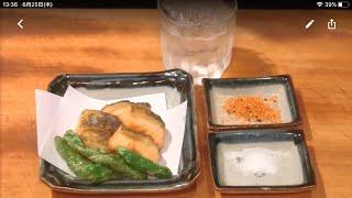 《ウツボ(きだこ)の捌きと 刺身、煮物、唐揚げ・・・・【5】》・・・・大和の 和の料理《唐揚げ》