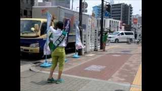 よしば みか 街頭演説② 2013年7月13日 吉羽美華 検索動画 24