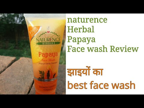 झाइयों का सबसे अच्छाFace wash/ Naturence Herbal papaya De pigmetion Face wash Review