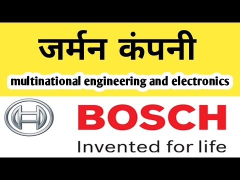 Bosch,बॉश  Is A World Leading multinational engineering and electronics company.in Hindi