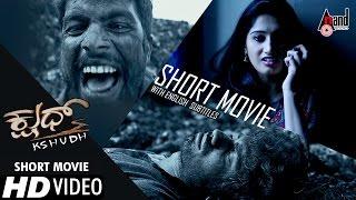 Kshudh Kannada Short Movie