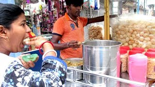 Elco Pani Puri Center