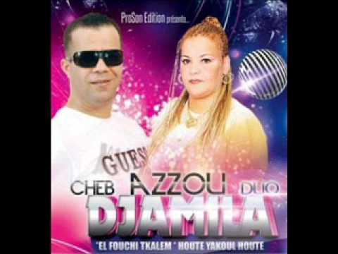 cheb sadik and jamila 2009
