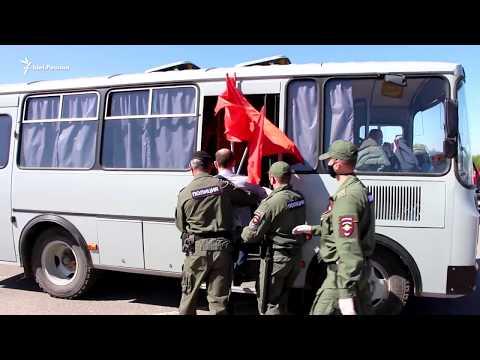 В Казани задержали сторонников СССР