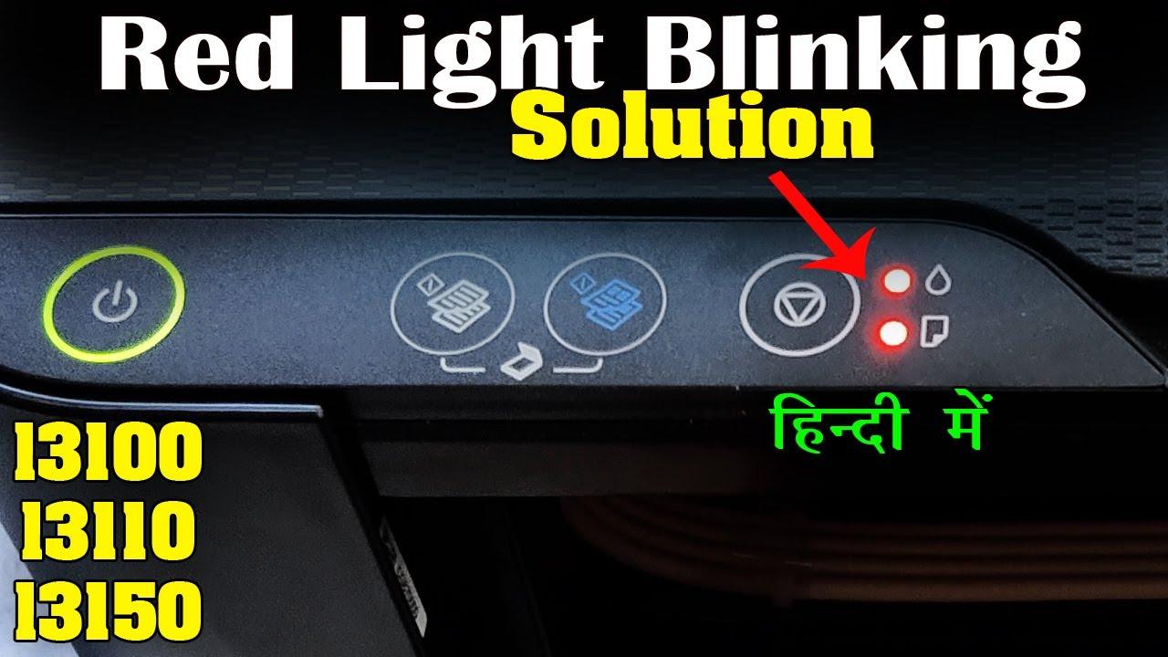 Reset Epson L3110 Fix Red Light Blink 100%