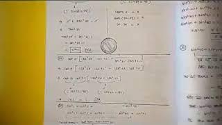 Funny mahesh Maths exam WhatsApp status...