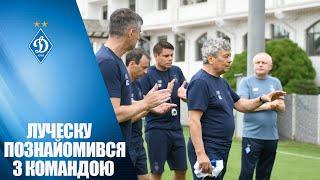 Мірча ЛУЧЕСКУ та його штаб представлені команді