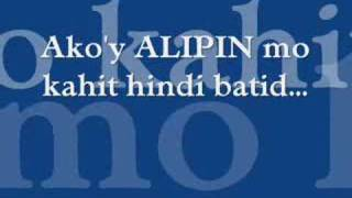 Repeat youtube video Alipin by Shamrock (w/ Lyrics)