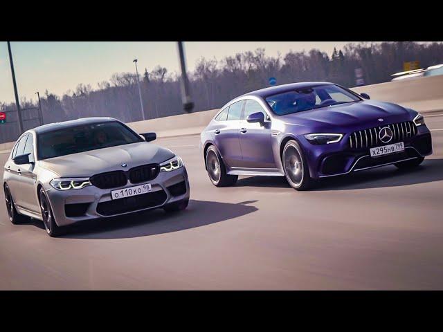 Mercedes-AMG GT63 S vs BMW M5 Competition. Спецвыпуск