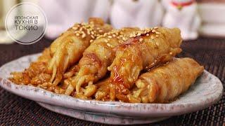 Рулетики из свинины с грибами Эноки. Японская кухня - рецепты.