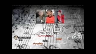مولد يا بحر يا 2015 توزيع اسلام شيتوس بركشن درامز قلاظا   YouTube