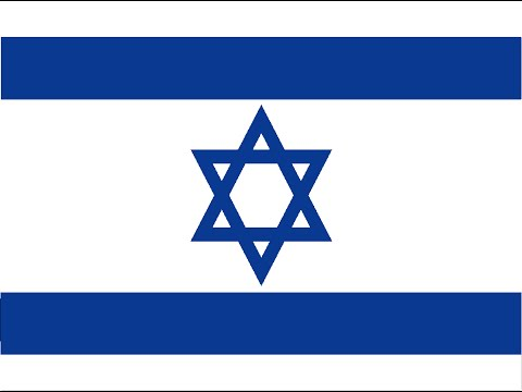1976 - 6/18 - Israel - Chocolate Menta Mastik - Emor shalom