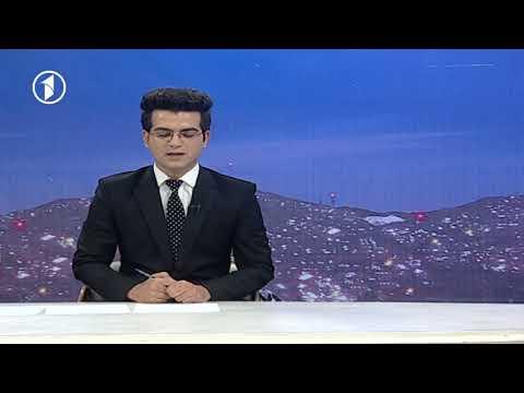 1TV 10pm Dari News 19.02.2018   خبرهای ده شب تلویزیون یک