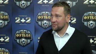 Тренер Чорноморця про поразку від Зорі: Ця гра нас не підкосила