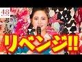 【AKB48】【HKT48】兒玉遥は選抜総選挙で1位になれるのか?【はるっぴ】【2ちゃ…