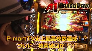 A1GP 2ndシーズン#001 ARROW寝屋川池田店 thumbnail