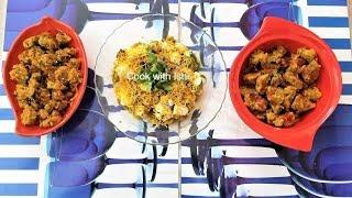 Multi grain Vegetable Muthiya  How to make muthiya गुजराती स्टाइल ना मुठिया   મૂઠિયા બનાવવાની રીત