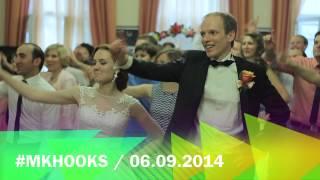 MK Hooks wedding