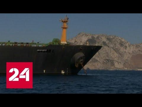 США продолжают давить на Иран - Россия 24