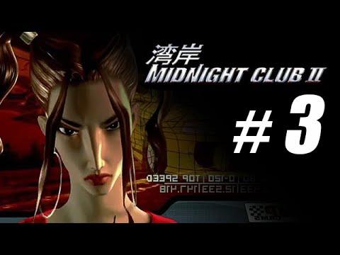 Midnight Club II Walkthrough Part 3: Maria