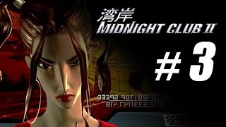 "Midnight Club II Walkthrough Part 3: Maria ""Midnight Club 2"" PC Gameplay (HD)"