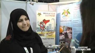 UAE and Swiss NGO partner to reduce carbon emissions