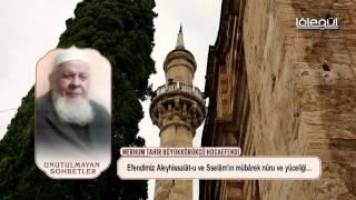 Tahir BüyükKörükcü Hocaefendi - Allah'ı Bilmek Lâlegül TV