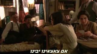 יומנה של אנה פרנק- הסדרה פרק חמישי ואחרון- מתורגם-Anne Frank, series