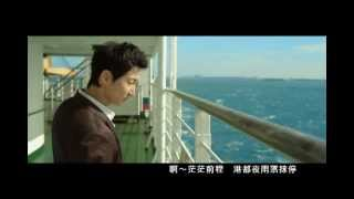 港都 電影同名主題曲 官方HD高畫質完整版MV - 浪花兄弟 邱凱偉
