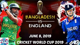 England vs Bangladesh | ICC Cricket World Cup 2019 - Match Highlights | T20 LIVE MATCHES
