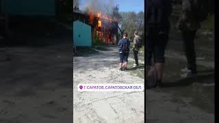 В Заводском районе горит очередной расселенный дом