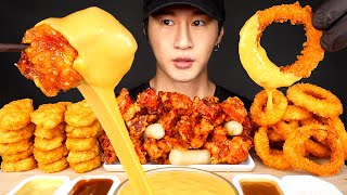 ASMR MUKBANG CHEESY FRIED CHICKEN & ONION RINGS & CHICKEN NUGGETS (No Talking) EATING SOUNDS