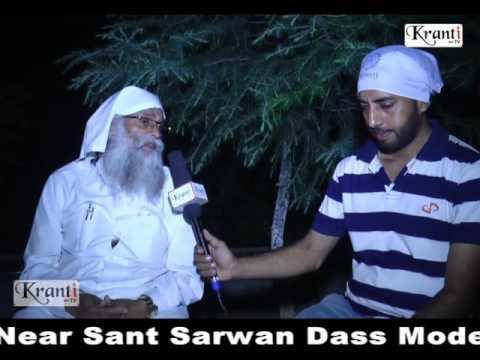 || Interview Sant Sukhdev Maharaj Ji (Puna) by Kranti tv || 14 June 2017 ||