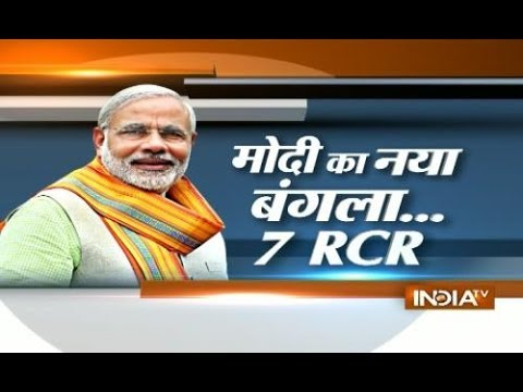 India TV Special: A inside look of Narendra Modi's new home at 7RCR