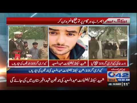 Burial Preparations Of Shaheed Lt. Abdul Moeed - 13th December 2017