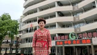 Publication Date: 2021-06-25 | Video Title: 香海正覺蓮社佛教黃藻森學校 25 周年銀禧校慶 廣州市越秀區