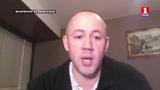 Информационная война с Василием Руденко из Брюсселя