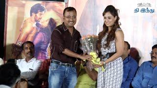 Director Saran's Aayirathil Iruvar Press Meet | Tamil The Hindu