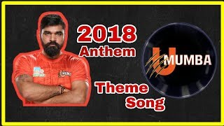 U mumba new song /anthem 2018 ||hindustani sports||
