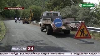 Строительство дороги в Джейрахском районе.