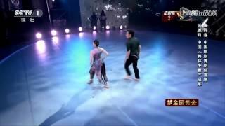 张傲月&唐诗逸 ( Zhang AouYue & Tang Yi)
